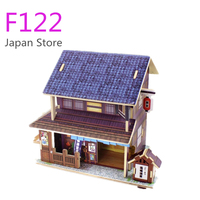 Educational diy wooden toy 3D puzzle Japanese Cabins Grocery Store
