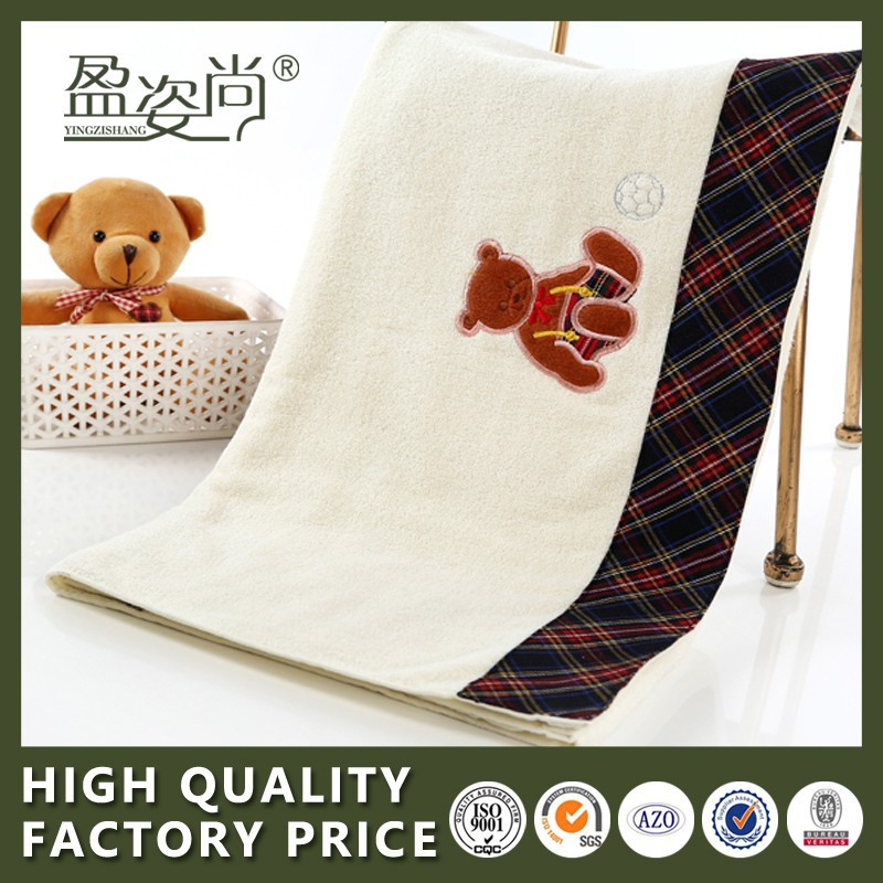 England Style Red Checked Bath Towel Wholesale Cute Cartoon Jacquard Towel