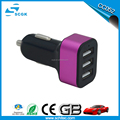 2017 New Portable 3 Port Usb Car Charger Adapter CE Rohs For Phone