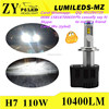 LED H7 the Most Bright LED Headlight Bulbs EVER in Market 10400lm 110W Phi lips Luxeon MZ pk C ree XHP70 XHP50 P70 L7