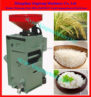 Factory Supply mini rice mill project report