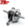 Motorcycle Parts Replacement Forged Steel Crankshaft, Durable Engine Spare Part Crankshafts For HONDA XR200