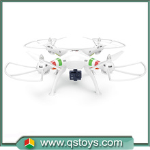 New Arrival!H809 2.4ghz 4 channel 6 axis big size remote control rc propel auto drone quadrocopter with LCD light