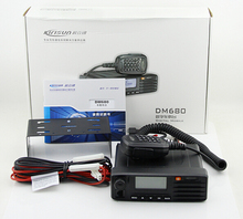 DMR Digital Mobile Radio Kirisun DM-680 25w dual band vhf&uhf digital mobile radio