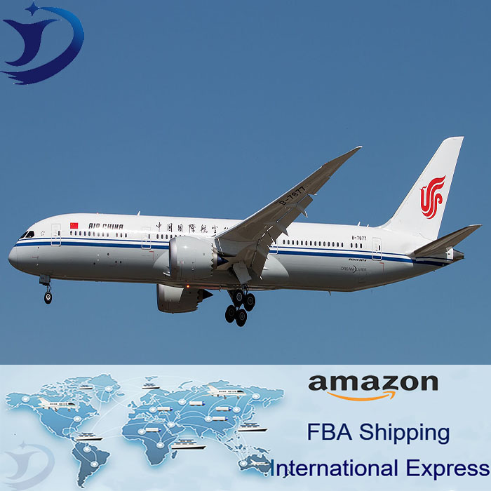 best to Egypt DHL UPS TNT EMS ARAMEX Baby clothes Kid clothing shipping rates from china