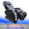 vending massage chair with bill acceptor