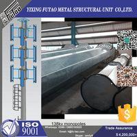 High quality galvanized tubular steel poles telecommunication