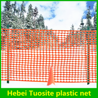 100% new virgin HDPE plastic fence net