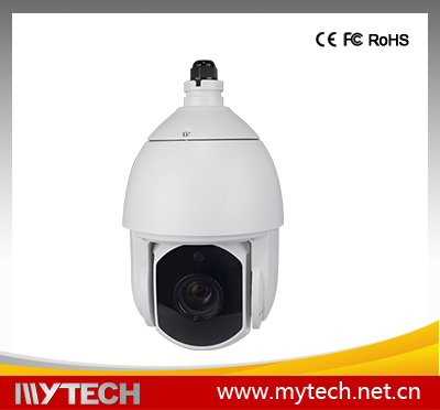 Factory direct china motion tracking security cameras 18X 2.0MP