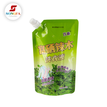 Chaozhou factory high quality plastic washing powder packaging bag with custom design