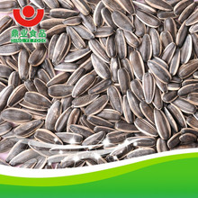 price of sunflower seeds