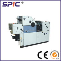 Single color small offset printing machine