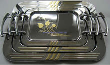 Flower design stainless steel serving trays 3pcs Janpan metal with 2 handles