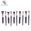10PCS Hot Sell Professional Quality Cosmetic Brushes Makeup Brush Set For Foundation and Eyeshadow Brush