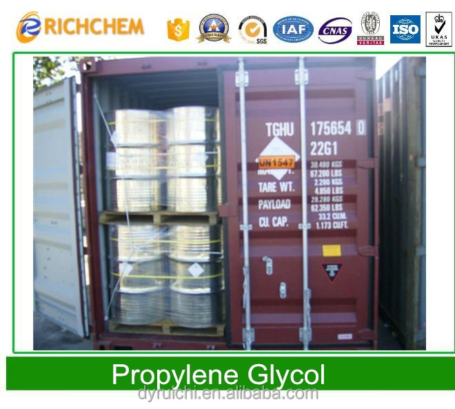 high quality Propylene Glycol/PG 99.5%