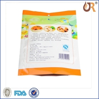 Servo Drive Three Side Seal Bag, Pouch Bag, Zipper Pouch Bag Making Machine