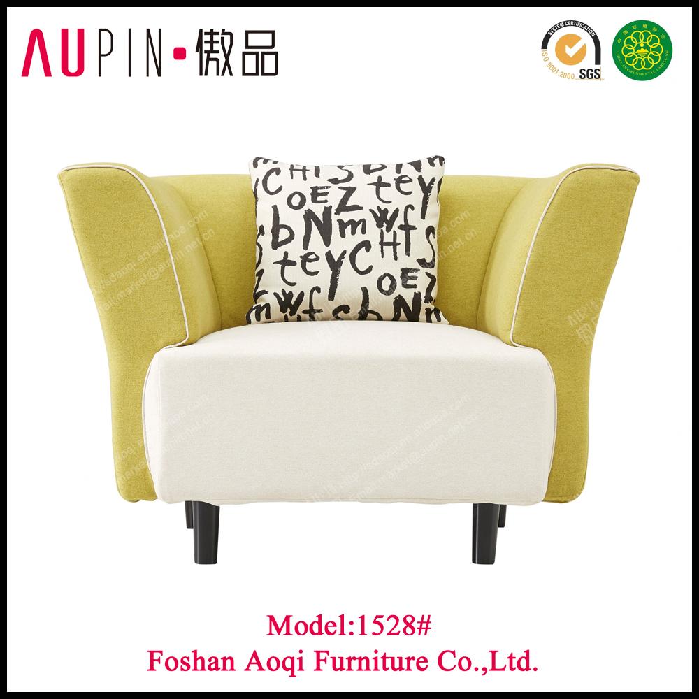 Bedroom Comfortable Fashion Single Sitting Sofa Chair Buy