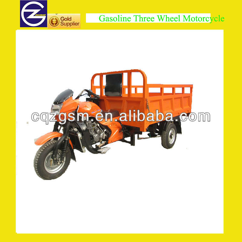 250CC Gasoline Three Wheel Motorcycle For Sale