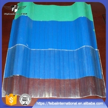 hot sale transparent Skylight Roofing Sheet frp decorative shingle