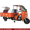 China Supplier New Petrol Pedal Cargo Scooter Car 4 Stroke Dump Truck Led Headlights Motorcycles for Sale