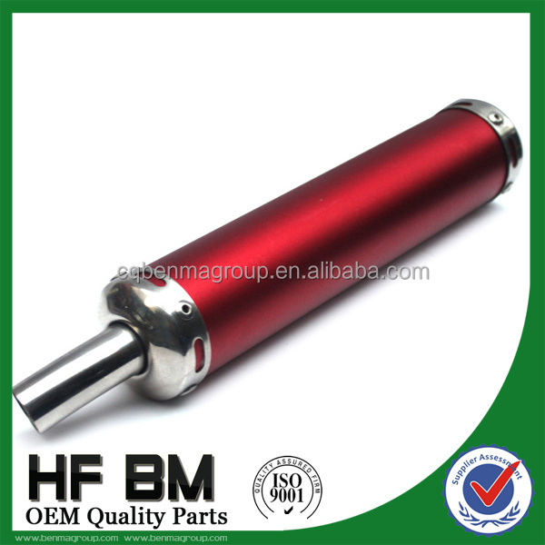 wholesale 100cc,50cc,150cc motorcycle muffler silencer, aluminium alloy racing exhaust muffler