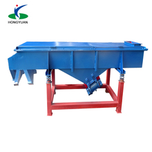 CE Certification linear Vibrating Screen Separator Sieving Equipment Machine For Sand Gold Rock