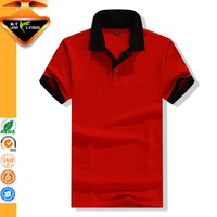 Mens Fitted Blank T Shirts New