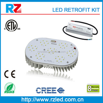 ETL cETL listed patented design 8 years warranty led outdoor lighting kits to repace HID / HPS / metal halide with e39 e40 base