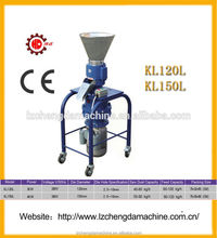 animal feed pellet machine/family used pellet mill/mini pellet mills at home KL120L