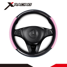 Auto car universal genuine elegant soft women pink glitter steering wheel cover for steering protection