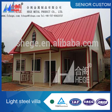 Steel structure villa projects