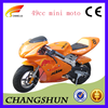 2015 fashion 49cc gas pocket bike for kids