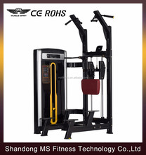 Hoting sales MS strength machine commercial machine s6-008 Assisted Chin Up fitness equipment