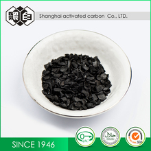Activated Carbon Price Ash Content 4% Coconut Shell Activated Carbon Activated Carbon For Sale