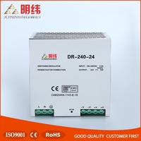 (DR-240-24) Factory Direct wholesale din rail 240w switching power supply