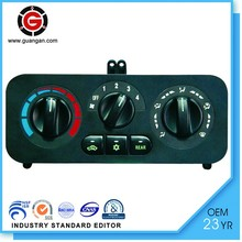 trading & supplier of china products auto climate control aspirator