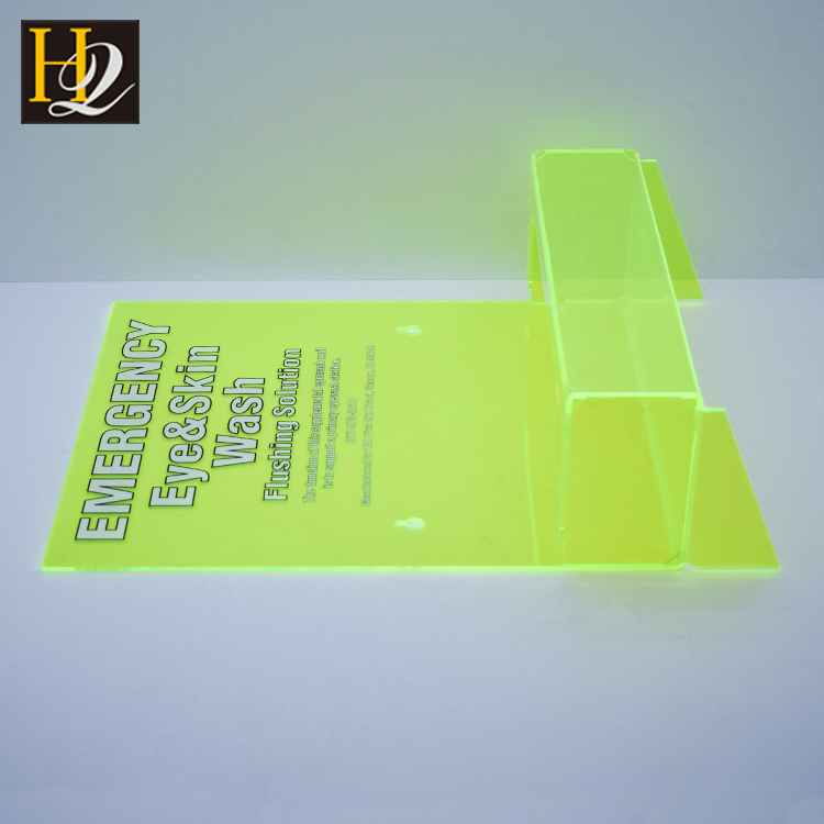 high clear transparent green acrylic storage Medicine box  for emergency with screen printing logo (4).jpg