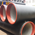 C25, C30, C40 K9 ductile iron pipes