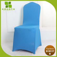 blue hot sale lycra chair cover, wedding chiar cover