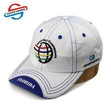 Unipin Guangzhou Factory Wholesale High Quality No Moq Custom Style 3D Embroidered White Dad Hat Baseball Caps