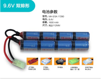 9.6V 1600mAh NiMh High Output Airsoft RC battery Butterfly Configuration 16 Amp maximum discharge rate