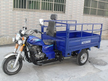 150cc water cooling motorized/engine motor tricycle factory