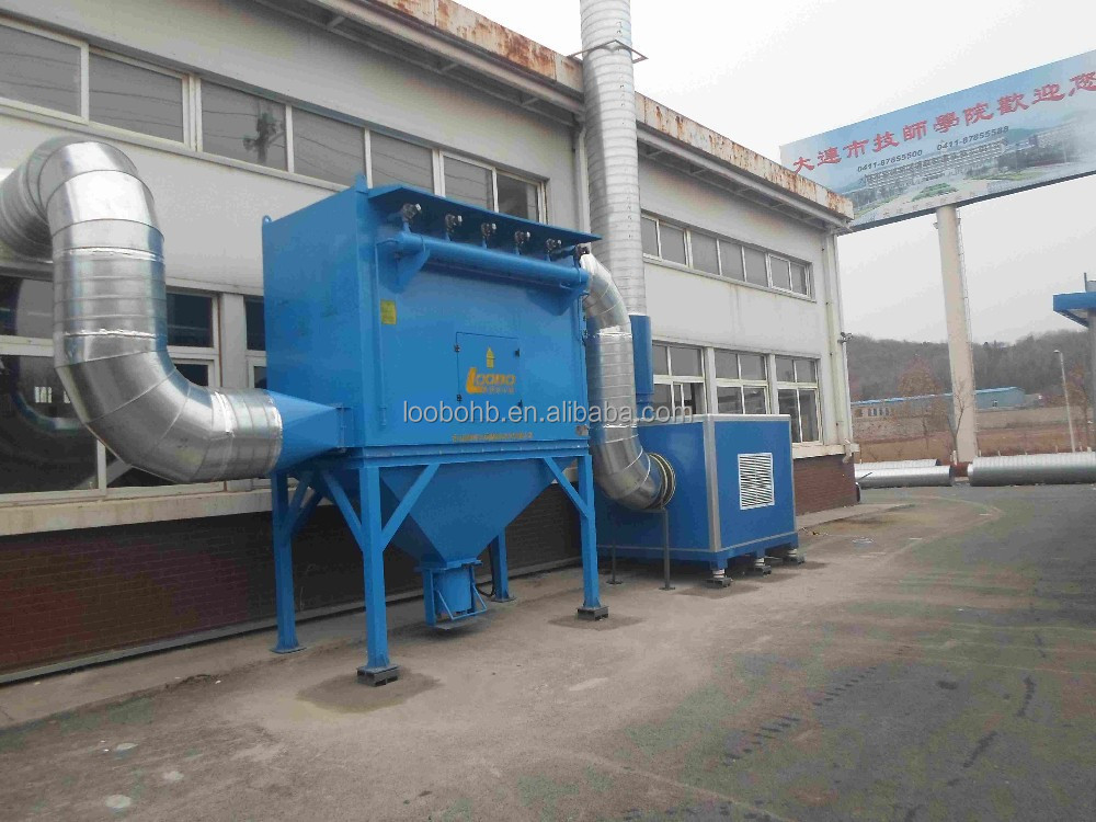 Qingdao Loobo Factory Price Cartridge Filter Pulse Dust Collector, Welding Fume Extractor For Multiple Suction System