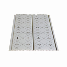 SOUND ABSORBING PVC CEILING BOARD With Low Price