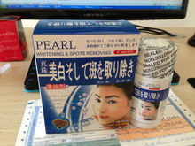 Touchhealthy supply Favorites Compare OEM Whitening & Spot Removing Pearl Powder Capsules
