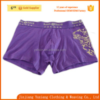 Hot Sell 100% polyester stretch fabric Men's boxer briefs wholesale