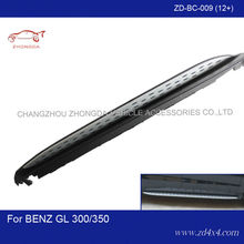 Mercedes-Benz GL 350/450 side step running boards,SUV 4X4 auto parts accessories mercedes benz gl350/450