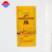 Special custom pp woven inner laminated agricultural seed packaging bag