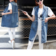 Wholesale Fashion Womens Sleeveless Blue Jean Jacket Denim Vest