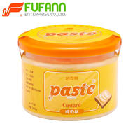 Paste Cream Milk Custard Flavor Paste